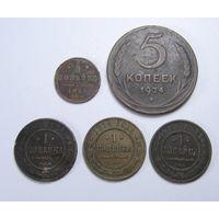 Лот монет России 5 копеек 1924, 1 копейка 1914 1909 1908, 1/2 1913  ( 5 монет)