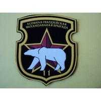 Шеврон 11 отдельной механизированной бригады