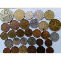 Набор из 30 монет