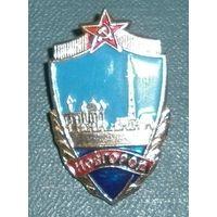 """Значок """"Новгород"""""""