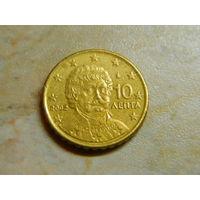 Греция, 10 евроцентов. 2002г. (46)