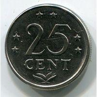 НИДЕРЛАНДСКИЕ АНТИЛЫ - 25 ЦЕНТОВ 1984