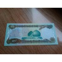Ирак 25 динар 1986 год состояние UNC