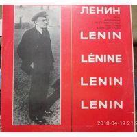 LP ЛенинРечи 1919-1921 г