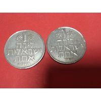 1 лира Израиля 9
