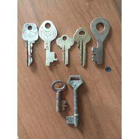 Ключи в коллекцию