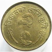 Непал 10 пайс 1976 ФАО холдер