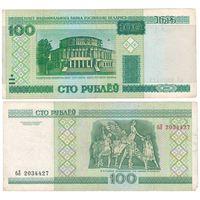 W: Беларусь 100 рублей 2000 / бЛ 2034427 / до модификации с внутренней полосой