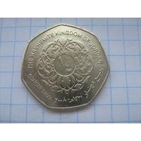 Иордания 1/4 динара 2008г.km83