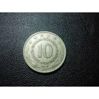 10 динаров 1976