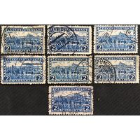ЦІКАВІЦЬ АБМЕН! 1926, Пражскі Град, 2 каруны