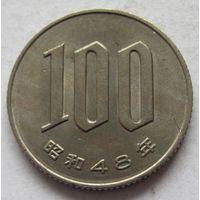 Япония 100 йен 48 (1973)