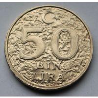 Турция, 50.000 лир 1998 г.