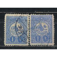 Турция Осман.Имп. 1909 Абдул Хамид II Герб Тугра #162Cb