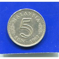 Малайзия 5 сен 1967