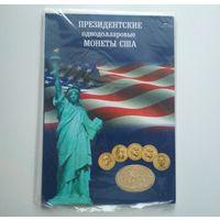 Альбом планшет. президентские однодолларовые монеты США