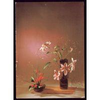 1984 год В.Гуков Цветы чист
