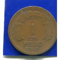 Чили 1 песо 1945