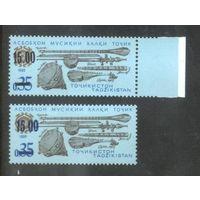 Таджикистан Музыкальные инструменты НДП 1992 г