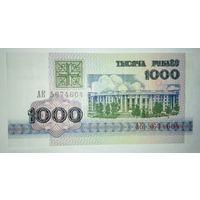 1000 рублей 1992 года, серия АК - UNC