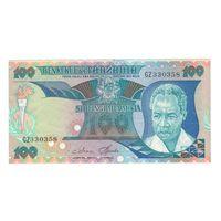 Танзания 100 шиллингов 1986 года. Состояние XF+!
