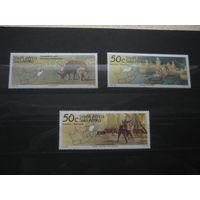 Марки - Южная Африка 1995 фауна кабан носорог архитектура дворец карта