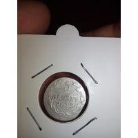 5 грошей 1823 Состояние!