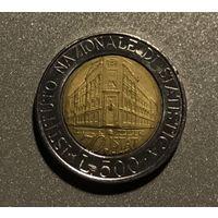 Италия 500 лир 1996 г. Институт статистики