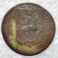 Московской губернии до 1831 20 мм