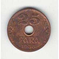 Югославия 25 пара 1938 года. Нечастая! Состояние aUNC!
