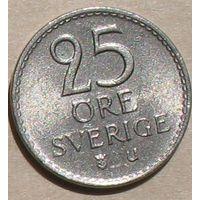 Швеция, 25 эре 1963