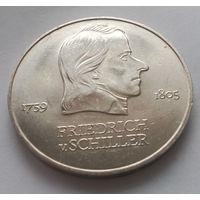 Юбилейная монета Германии. ГДР. 20 марок 1972 года - Фридрих фон Шиллер, поэт