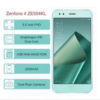 ASUS Zenfone 4(ZE554KL), SD630, 4GB/64GB (мятно-зеленый)