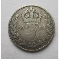 Великобритания, 3 пенса, 1903, серебро