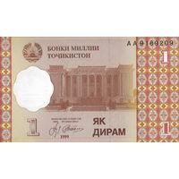 Таджикистан  1 дирам  1999 год  UNC