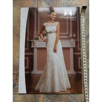 Каталог Свадебные платья 24 стр