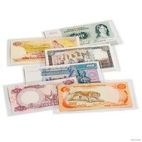 Leuchtturm-конверт для банкнот(220х114 мм)