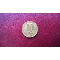 Аргентина 10 сентаво, 1994г. (а-7)