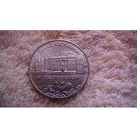 """Польша 2 злотых 1995г. """"Королевский дворец в Лазенках"""" распродажа"""