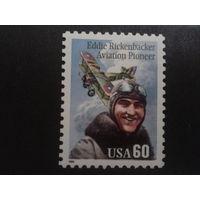 США 1995 пионеры авиации