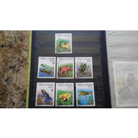 Фауна, лягушки, Вьетнам 1991 7 марок