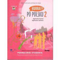 Польский язык - Hurra po polsku 1, 2, 3 + другие учебники, видеопрограммы и аудиокурсы для изучения языка