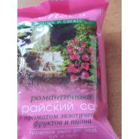 Мыло Райский сад 75г