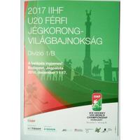 ХОККЕЙ официальная программа ЧМ 2017 -U20 I дивизион группа В /Будапешт Венгрия/