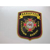 Шеврон внутренние войска МВД Беларусь