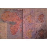 Атласы по истории и географии. 5 штук. СССР (Цена за все)