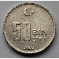 Турция, 50.000 лир 2002 г.