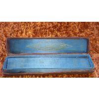 Старинная коробочка от бритвы опаски