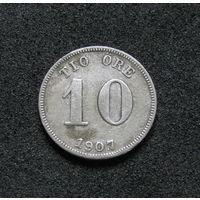 Швеция 10 эре 1907 серебро (181)
