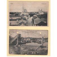 Гродна. Агульны выгляд / Узарваны чыгуначны мост. Фельдпошта 1916-1917 год